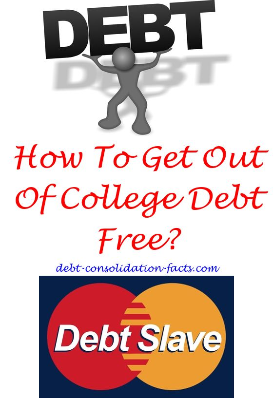 Consolidating debt bad idea