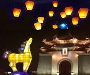 The Chinese Lantern Festival