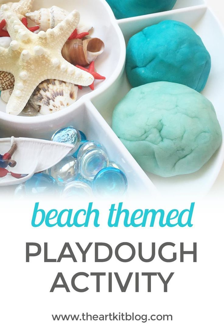Beach Themed Playdough Activity {An Invitation to Play} If you can't go on a beach vacation, bring the beach vacation to you, right? This playdough setup has it all,