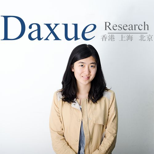 Han Wenxing is one of our researchers here at Daxue Research, helping us quickly and efficiently offer the best market research in China