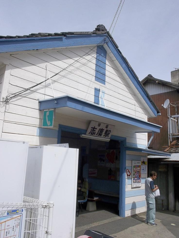 Kotoden-Shido station (Takamatsu-Kotohira Electric Railroad), Sanuki city, Kagawa pref.