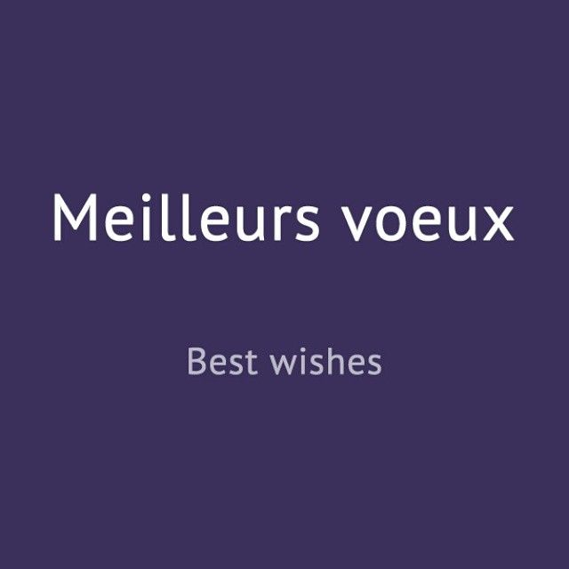 French expression of the day: meilleurs voeux - best wishes
