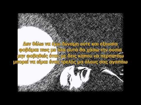 Μακριά απο μένα-Κωνσταντίνος Κατσός