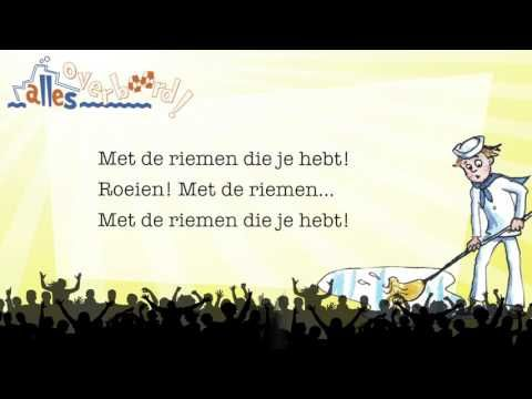 Medley Alles overboord! - YouTube