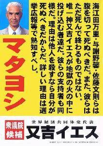 小保方さんの本「あの日」の『業火』の章wwwwwwww