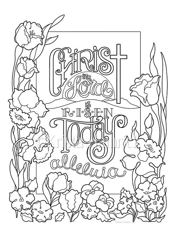 Christ The Lord Is Risen Today Coloring Page In Two Sizes Etsy Coloring Pages Christ The Lord Christian Coloring