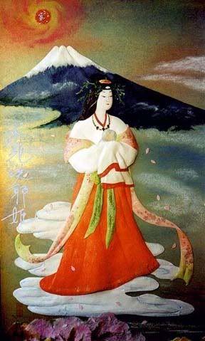 Goddess Fuji   ... proximidades do Monte Fuji e teria se transformado nesta bela flor