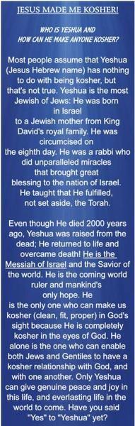 Jesus made me kosher bookmarks! - Rock of Israel