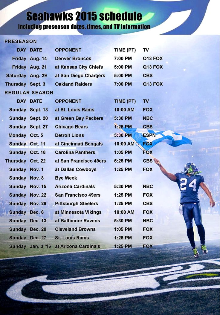 2015 schedule - August 14 Broncos in the house for preseason kickoff!!!!