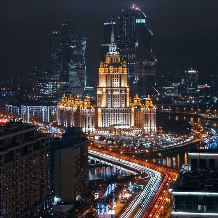 Американские места для фото в москве