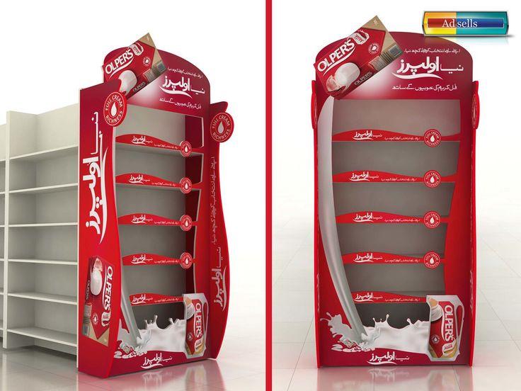 Endcaps #displays #retailmarketing #marketing