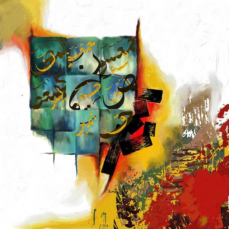 DesertRose,;,LohE Qurani Painting - Tc Loh E Qurani 1 by Team CATF,;,