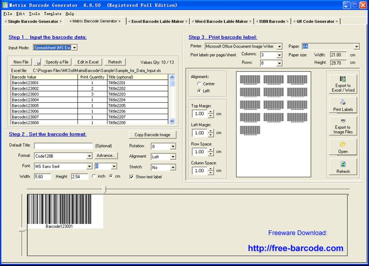 Senmer News Wire: EasierSoft offers its Ease-to-use Barcode Generator to print different types of barcode labels from senmer.com