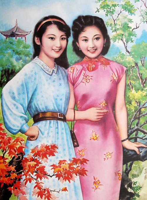 1000+ images about Vintage Chinese Girls on Pinterest