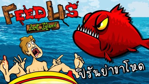 Popular Right Now - Thailand : Feed us lost island |...
