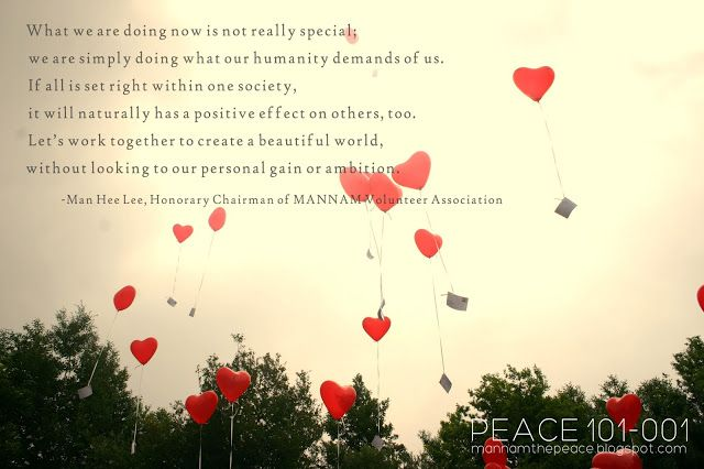"""MANNAM The PEACE : MANNAM The PEACE : Peace Quote 001  """"If all is set..."""
