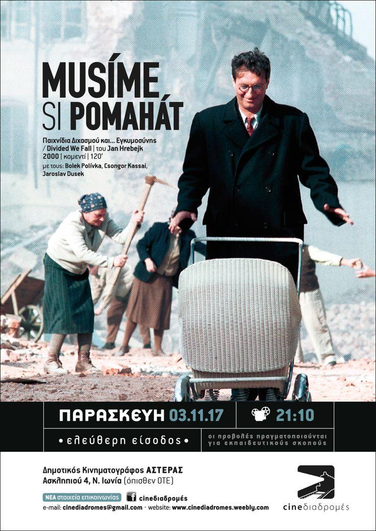 Παιχνίδια Διχασμού και... Εγκυμοσύνης (Musíme Si Pomáhat / Divided We Fall, 2000) poster