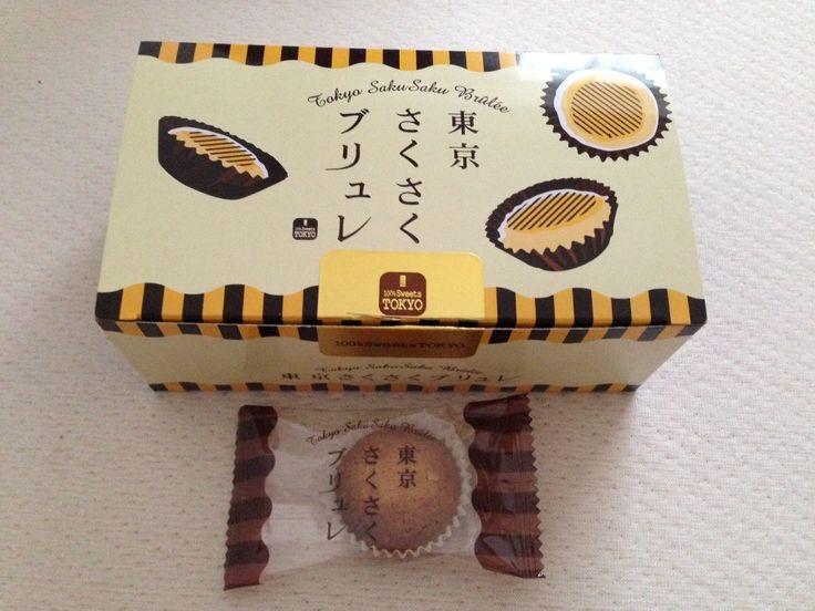 32.【グランスタ】She Knows Bakery(シーノウズベーカリー)の「ドーナツ」 - 東京駅の人気お土産ランキング TOP50 - Find Travel