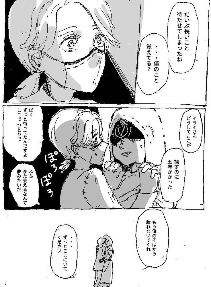 おすすめ「イケメン漫画」ランキング 462 ...