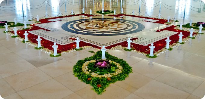 Oneness Temple