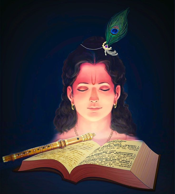 He who is worshipped, remembered, meditated upon, praised, is the topic of discourses; He who is the giver of salvation, I bow to that Keshava, the controller of even Brahma and Rudra