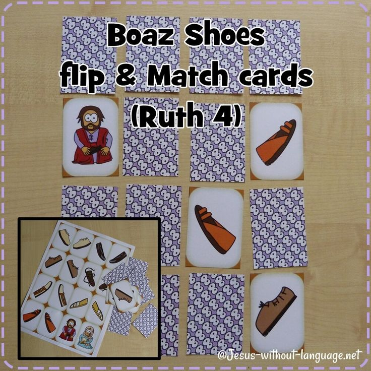Boaz Shoes flip & Match cards (Ruth 4) #Jesuswithoutlanguage