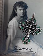 Ancient Russian Orthodox cross belonged to Grand Duchess Anastasia: History, Duchess Anastasia W, Grand Duchess, Crosses Belong, Ancient Russian, Orthodox Crosses, Alexander Palaces, Faberge, Crux Crosses