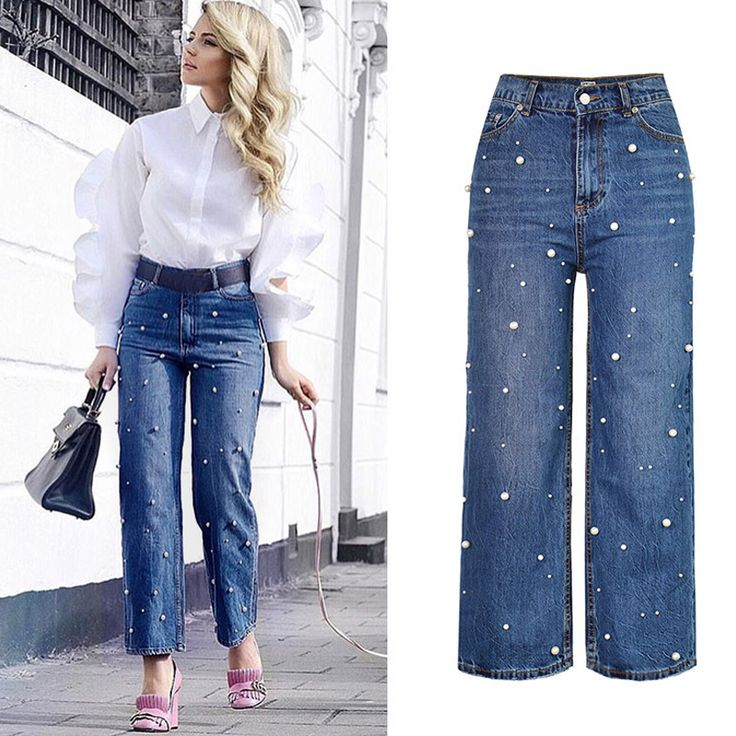 Cheap jeans high, Buy Quality womens jeans denim directly from China women jeans Suppliers: Sherhure 2017 American Apparel Women Jeans High Waist Pearl Beading  Wide Leg Straight Women Jeans Denim Pants Pantalon Femme