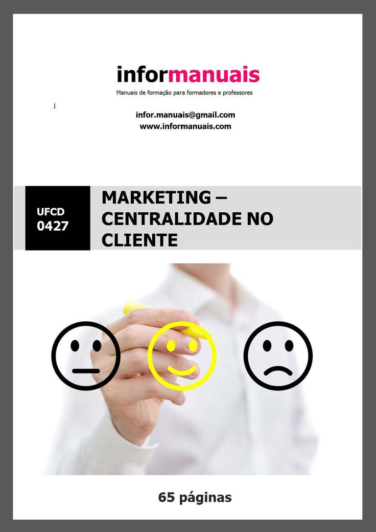 0427. Marketing - Centralidade no cliente