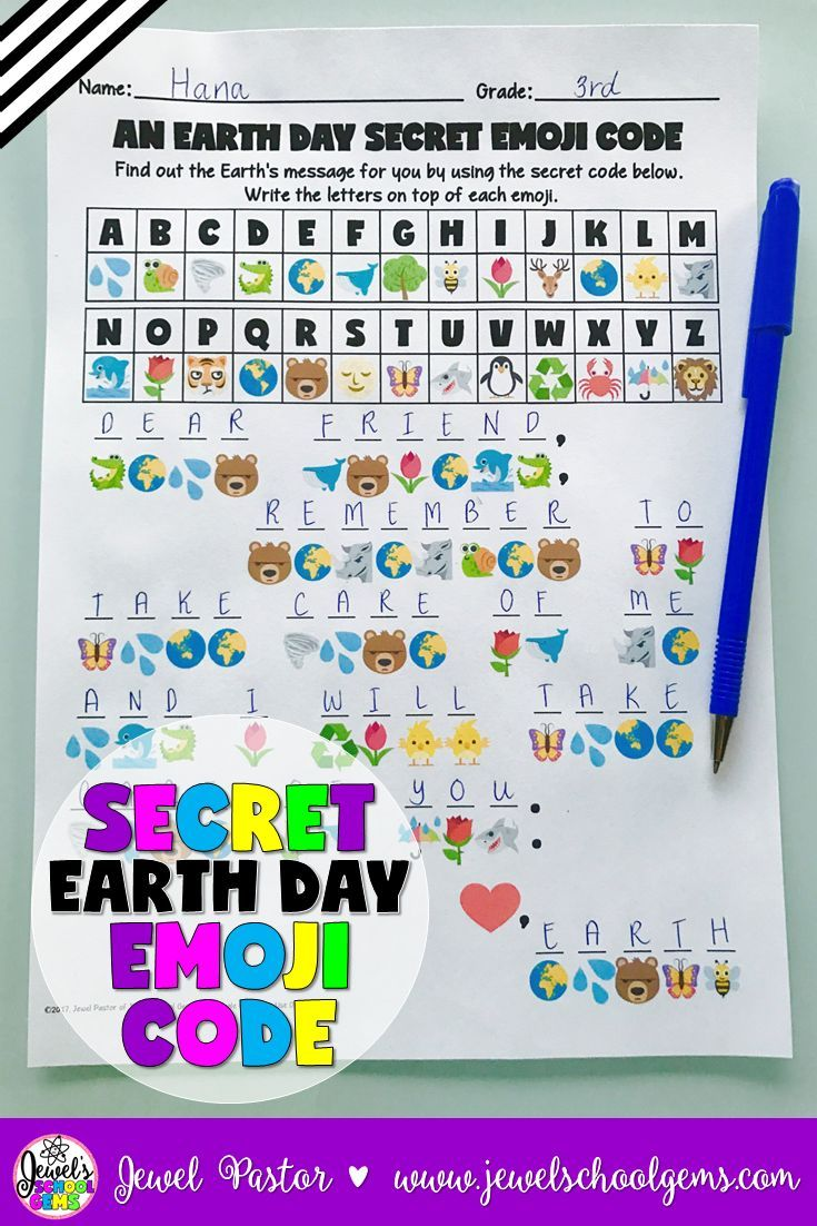 Earth Day Activities (Earth Day Emoji Activities)   EMOJI CODE   A SECRET EARTH DAY EMOJI CODE by Jewel Pastor of Jewel's School Gems contains a secret code activity that can come handy during Earth Day! You get two kinds of sheets: one that has the secret message in Earth Day emoji code and another that has the answer key. The answer key can be shown to the students through the interactive whiteboard.   emoji activities for students   emoji activities for kids