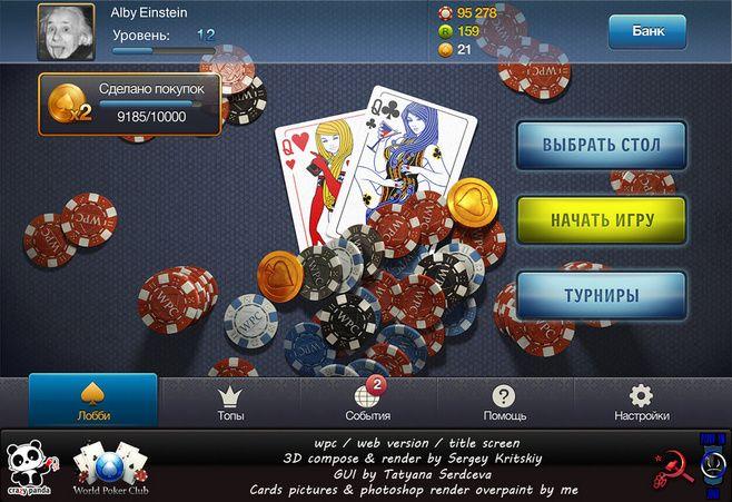 World Poker Club mob...