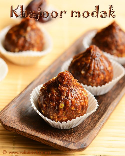 Khajur modak or dates modak is an easy and healthy recipe you can make for this Ganesh chaturthi. This has no sugar, only the natural sweetness from dates rich and healthy with nuts. Full video and step by step pictures recipe!