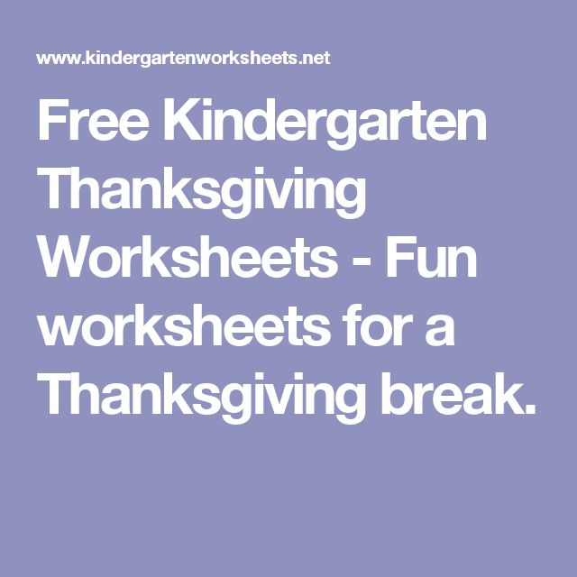 17 Best ideas about Thanksgiving Worksheets on Pinterest ...