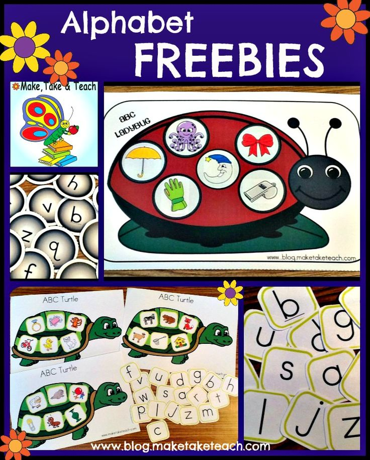 Fun little spring and summer themed freebies for practicing letters and sounds.