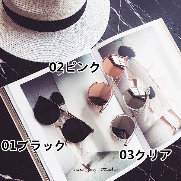 ブランド メガネグラサン送料無料レディース調光レンズ韓国クラシック古典風サングラス眼鏡金属メタル製フレーム二重ダブルライン市場サングラス