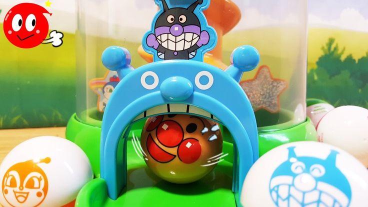 アンパンマン コロコロ 知育 おもちゃアニメ❤おかあさんといっしょ♦Toy Kids トイキッズ animation anpanman