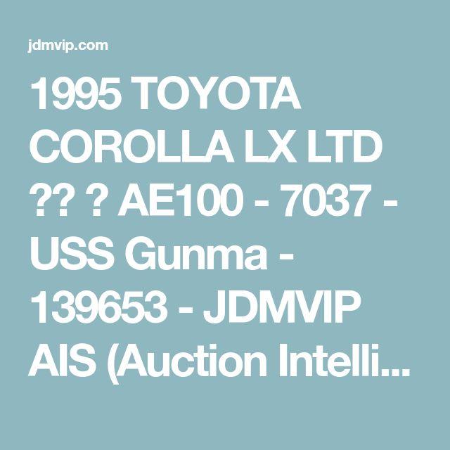 1995 TOYOTA COROLLA LX LTD サル ン AE100 - 7037 - USS Gunma - 139653 - JDMVIP AIS (Auction Intelligence System) JDMVIP - The Web's Unbiased Authority On The Japanese Used JDM Cars Import Scene