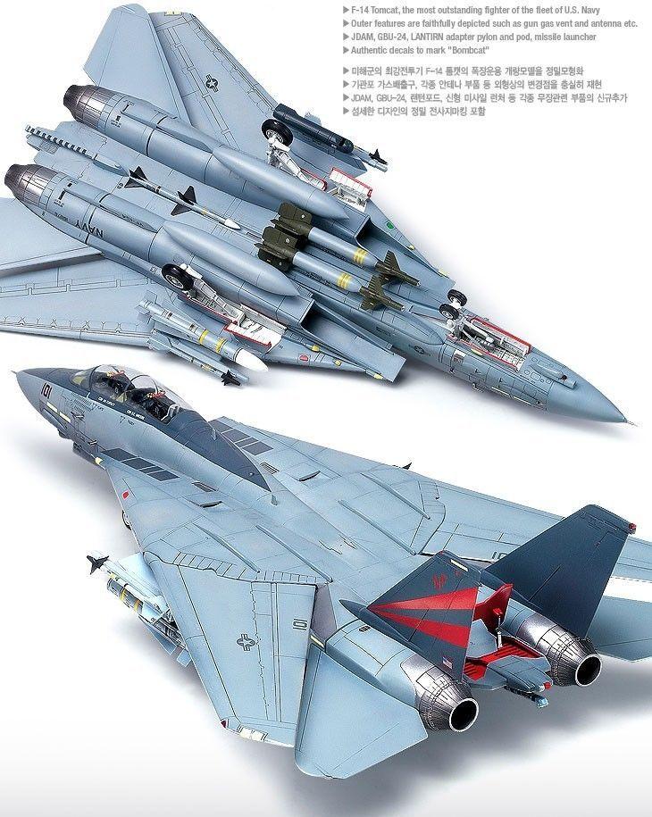 "F 14A ""Bombcat"" 12206 1 48 Academy Plastic Model Kit | eBay"