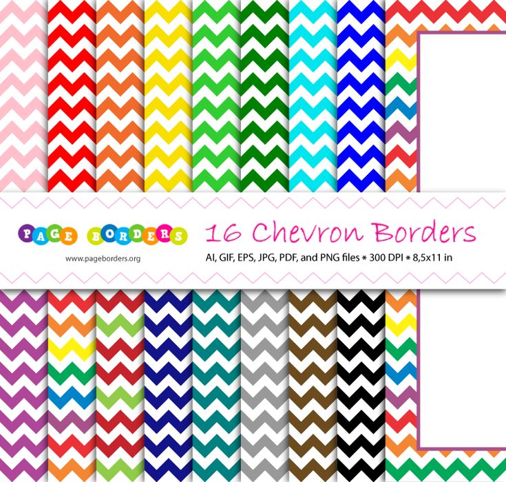 Bundle of chevron page borders in 16 different colors. Get it at http://pageborders.org/bundles/chevron-borders/