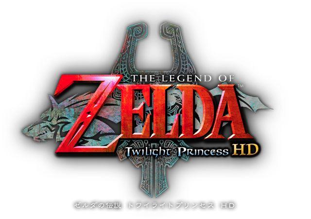 ゼルダの伝説 トワイライトプリンセス HD