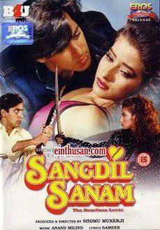 Sangdil Sanam Hindi Movie Online - Salman Khan and Manisha Koirala. Directed by Shomu Mukherjee. Music by Anand-Milind. 1994 ENGLISH SUBTITLE