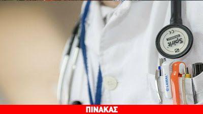 ΥΓΕΙΑ ΚΑΙ ΕΥΕΞΙΑ  ΓΙΑ ΚΑΛΥΤΕΡΗ ΦΥΣΙΚΗ ΚΑΤΑΣΤΑΣΗ.: Το πρόγραμμα επισκέψεων ιατρών στα χωριά της Λήμνο...