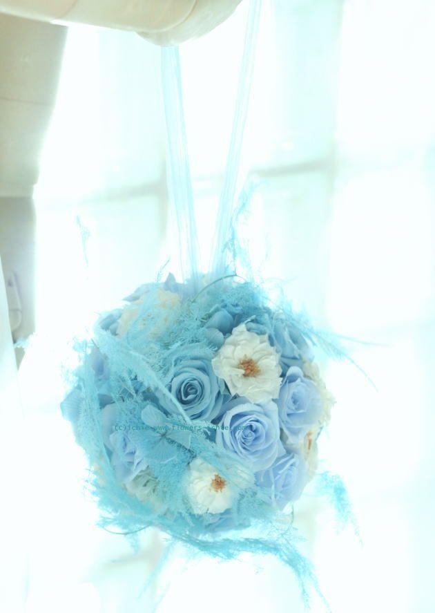 ボールブーケ 青の波 : 一会 ウエディングの花