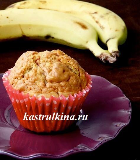 рецепт низкокалорийных маффинов из творога и бананов фото