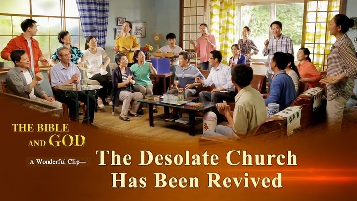 """Gospel Movie clip """"The Bible and God"""" (1) - The Desolate Church Has Been..."""