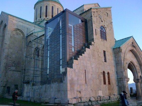 Bagrati, Cathedral Georgia   Unesco Heritage site