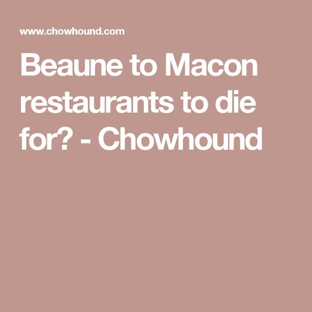 Beaune to Macon restaurants to die for? - Chowhound