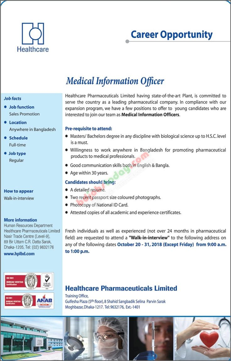Officer পদে Healthcare Pharmaceuticals Ltd এ নতুন নিয়োগ