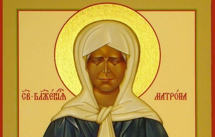 Кириллица   У каких икон что принято просить