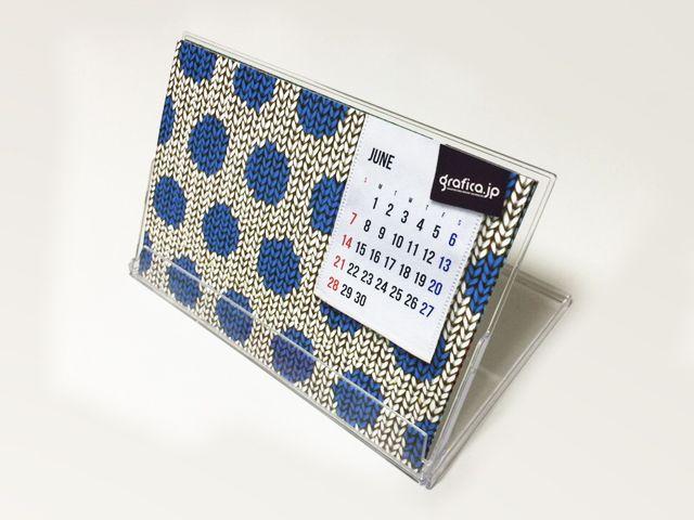 グラフィカオリジナル 毛糸で編み込んだ風『卓上カレンダー』